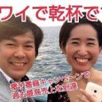 【注目】美容室の2月売り上げ300万円に