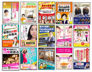 個人出版,電子書籍,amazon出版