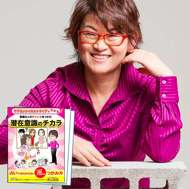 山本さんのおチカラなくしてはこの電子書籍を6239名もの方へ お届けできませんでした!