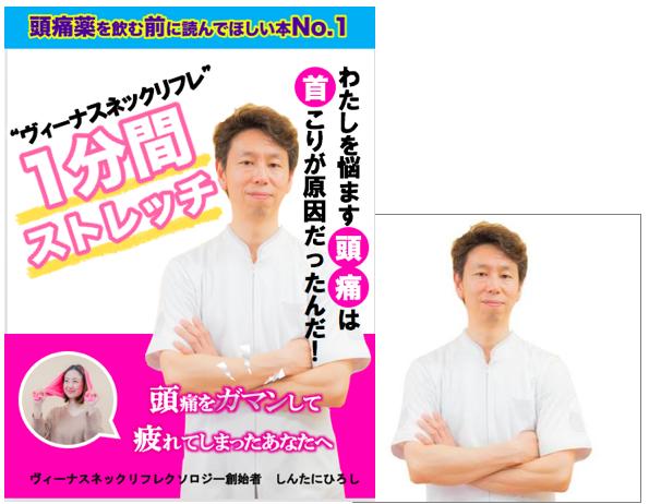 クロージングせずに20万円が売れるように!