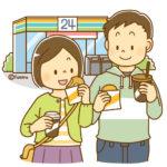 塾帰りの恐怖。子供を食事の弊害から守るには?
