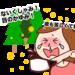 【先着順無料】花粉症対策ホメオパシー個別相談会
