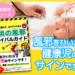 子供の風邪サバイバルガイド★無料ダウンロード